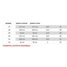 Ботинки детские деми, Дракоша, zak105-M5289-1
