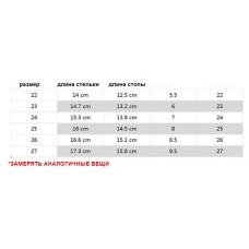 Сапоги детские зимние, Дракоша, zak105-7991-2