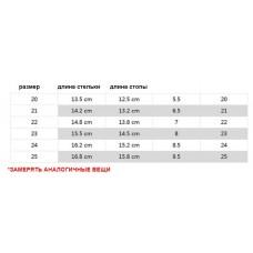 Ботинки детские деми, Дракоша, zak105-DY151-3