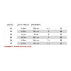Сандали детские, Дракоша, zak105-C8-1
