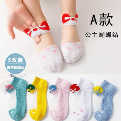Носки детские с рисунком 5 штук хлопок, zak124-1614164277576-1