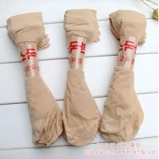 Женские капрновые носки, 10 шт, светлый беж zak148-37282088165-1