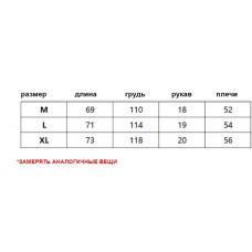 Футболка женская хлопок, zak166-17