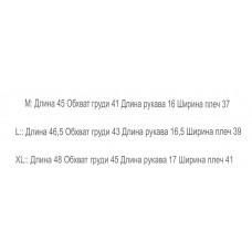 Футболка женская хлопок, zak166-12
