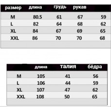 Костюм взрослый горнолыжный Phibee, zak173-81615-3