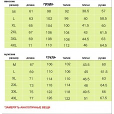 Кофта мужская Tectop, zak174-2101-4