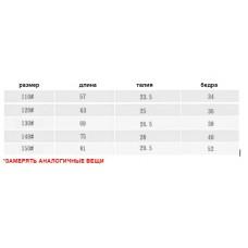 Брюки детские флис, zak174-96913-4