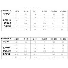Куртка женская осенне-зимняя softshell Tectop, zak174-80313-4