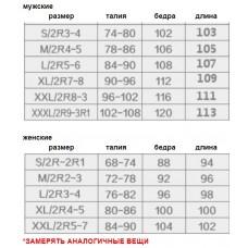 Брюки женские черные softshell, zak174-6