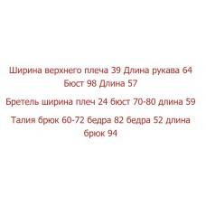 Костюм женский тройка,zak174-b50