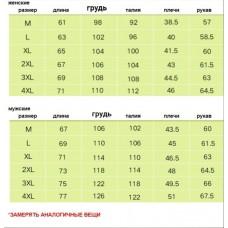 Кофта мужская Tectop, zak174-2101-2