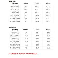 Штаны мужские флисовые Tectop, zak174-PW3183-1