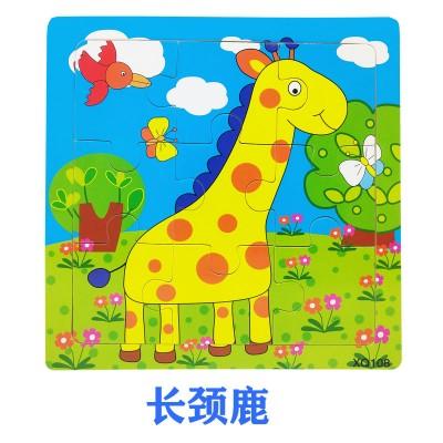 Детская развивающая игрушка, пазлы 15*15см, вес 0,1 кг zak19-1622181990877-28