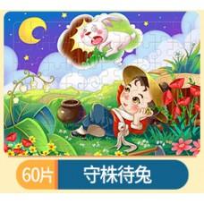 Детская развивающая игрушка, пазлы 30*22,5см, вес 0,28 кг. Zak19-542563374898.34