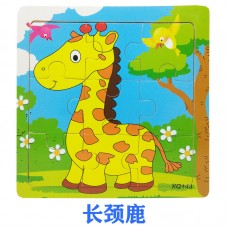 Детская развивающая игрушка, пазлы 15*15см, вес 0,1 кг zak19-1622181990877-29