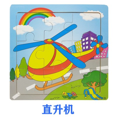 Детская развивающая игрушка, пазлы 15*15см, вес 0,1 кг zak19-1622181990877-30