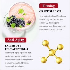 Крем для век с виноградными косточками 20g, укрепляющий, устраняющий отечность, против старения LANBENA, LB34-01