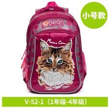 Рюкзак школьный 1-4 класс 19*28*39 см, GRIZZLY V-52-1