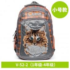 Рюкзак школьный 1-4 класс 19*28*39 см, GRIZZLY V-52-2