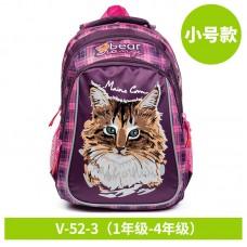 Рюкзак школьный 1-4 класс 19*28*39 см, GRIZZLY V-52-3
